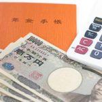 iDeCoの手数料と正しい金融機関選び方