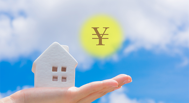住宅購入「頭金2割」はウソ、自己資金