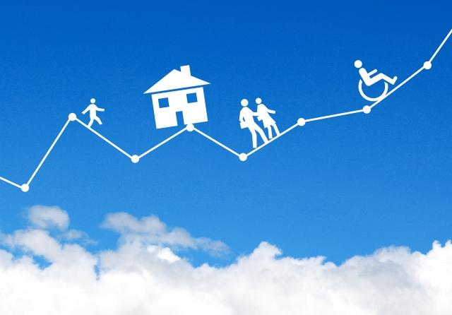 住宅ローンの頭金、自己資金