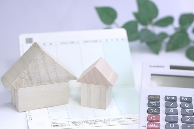 住宅ローン、固定金利はリスクが高い