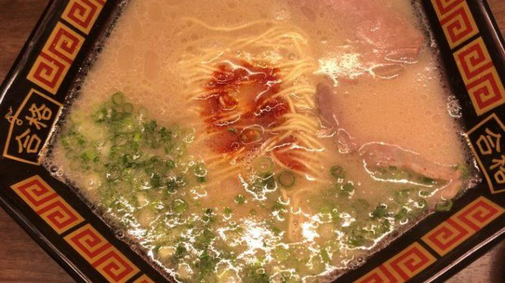 太宰府天満宮で一蘭の合格ラーメンを食べる