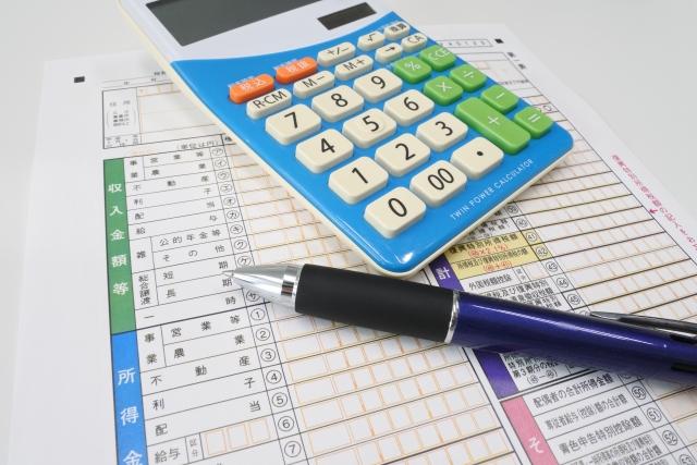 セキスイハイムの確定申告、住宅ローン減税