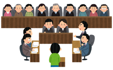 裁判所書記官とは?裁判所書記官になるには?試験内容・難易度・年収・転勤など解説