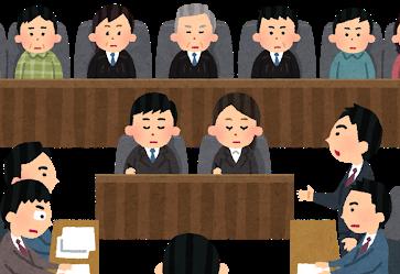 裁判所書記官とは